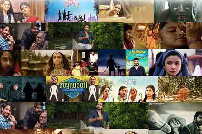 Indian Panorama: A Pack of Talent & Stories, Pickle Media