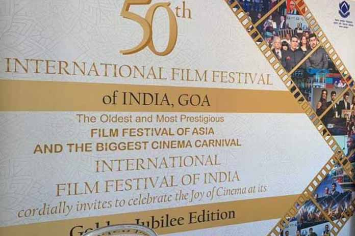 IFFI Marching Towards 50th Edition, Pickle Media