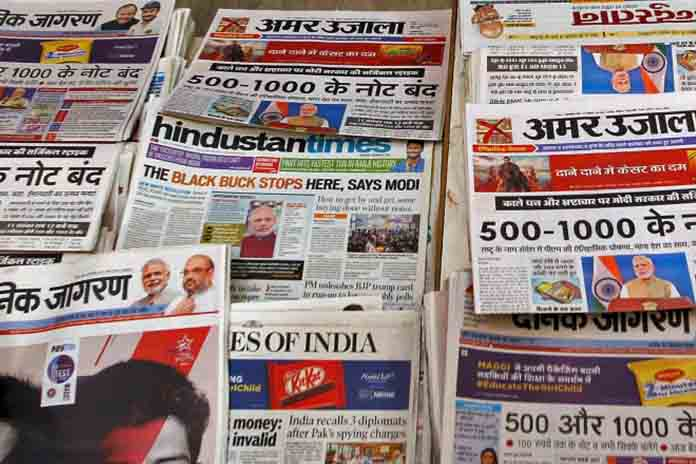 Finance Minister Proposes FDI Norm Relaxation in Media, Pickle Media