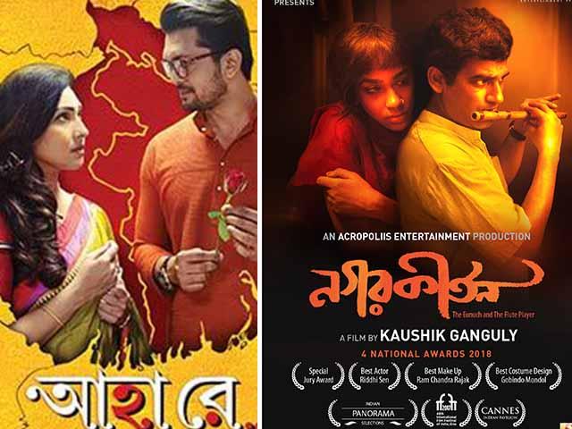 Bengali Films in 2019, Pickle Media