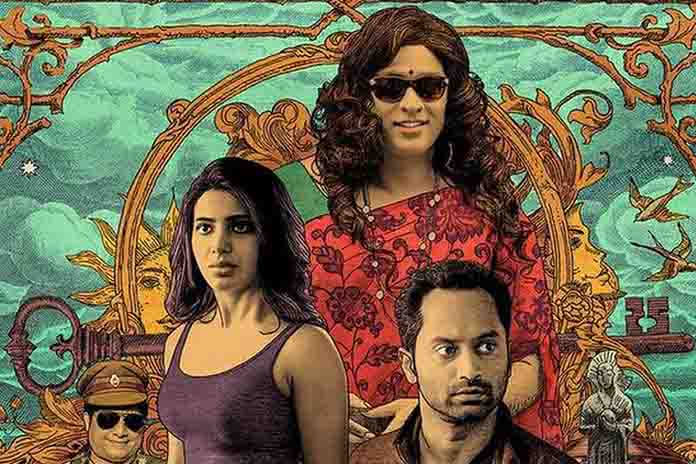 Seven Indian Indie Filmmakers To Watch, Pickle Media