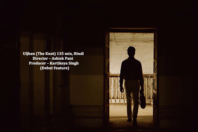 WONDERFUL WORK IN PROGRESS AT FILM BAZAAR 2019, Pickle Media