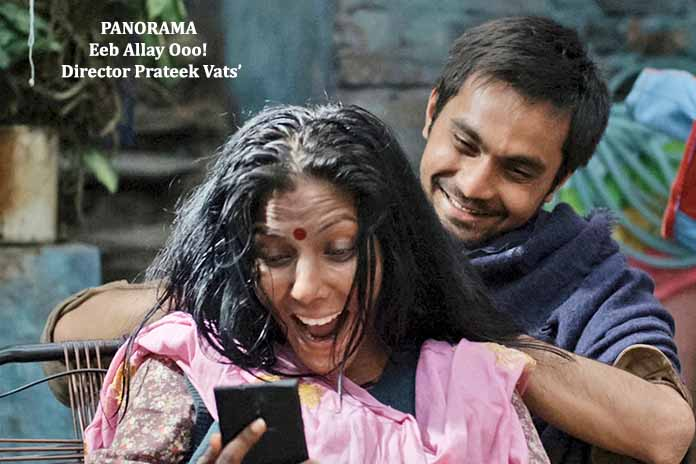 INDIA@BERLINALE-Indian Cinema's Voices Emerging, Pickle Media