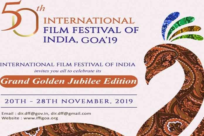IFFI Golden Jubilee Edition, Pickle Media