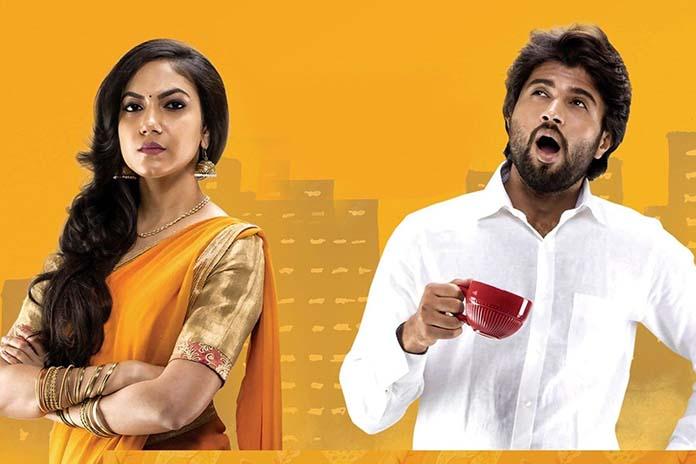 Vijay Deverakonda: The Lovable 'Rowdy', Pickle Media