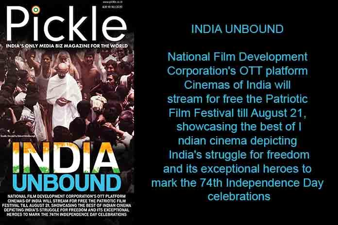 India Unbound, Pickle Media