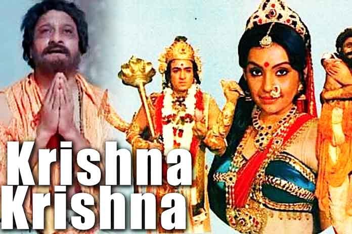 Krishna Janmashtami Special, Pickle Media
