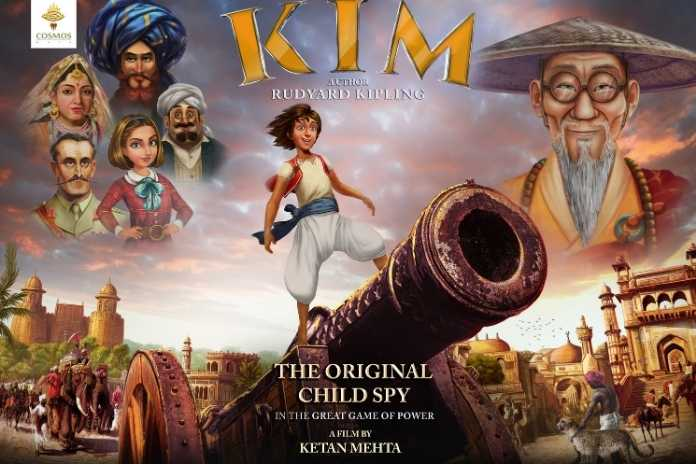 Kim by Maya Digital Studios Pvt Ltd, Pickle Media