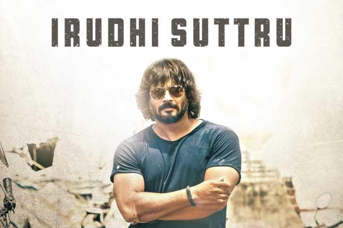 Irudhi Suttru, Pickle Media