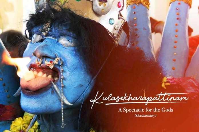 Kulasekharapattinam – A Spectacle for the Gods, Pickle Media
