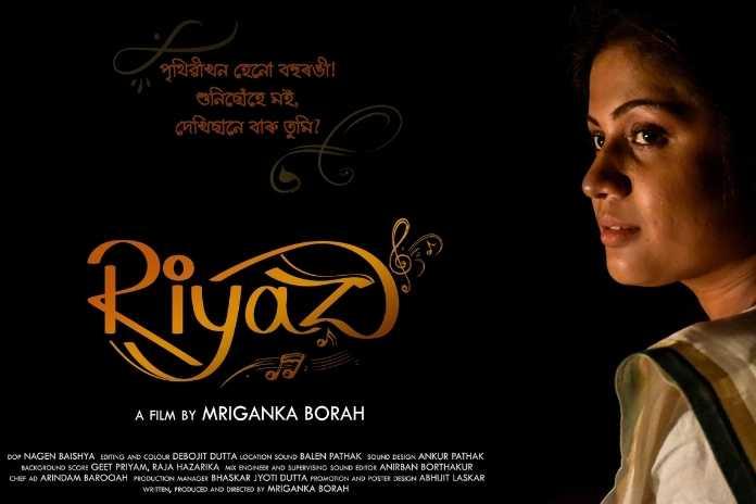 Riyaz, Pickle Media