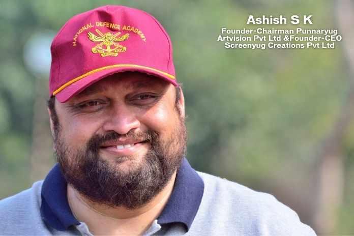 Ashish S K