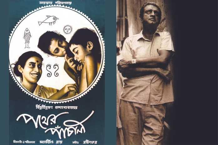 Sathyajit Ray